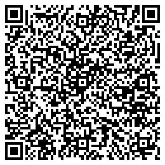 QR-код с контактной информацией организации ЭКО ТОО