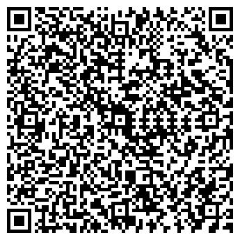 QR-код с контактной информацией организации МСЧ № 45