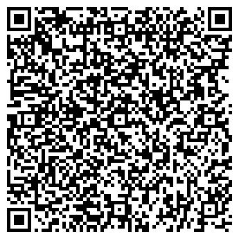 QR-код с контактной информацией организации ТРИО-ИНТЕРЬЕР
