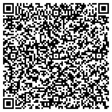 QR-код с контактной информацией организации ВОСТОК-ПЕЙДЖ ТОО