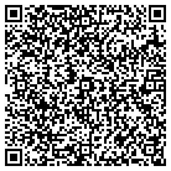 QR-код с контактной информацией организации МЕБЕЛЬ СЛОВЕНИИ