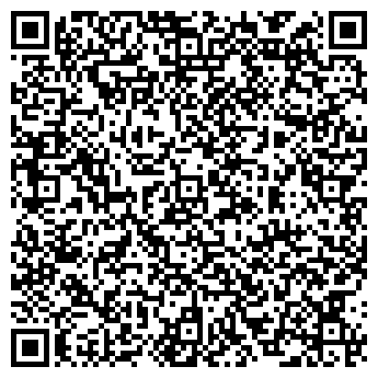 QR-код с контактной информацией организации ЭКО. ДОМ ТОО