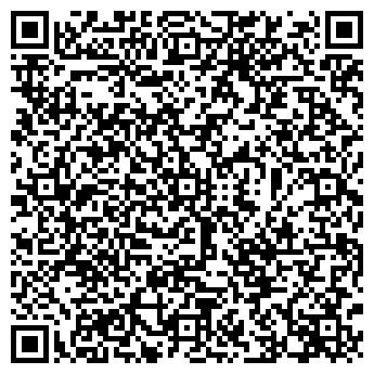 QR-код с контактной информацией организации АО «Телекомпания ВИD» ЖДИ МЕНЯ