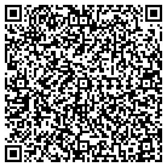 QR-код с контактной информацией организации ЭГИДА ТОО