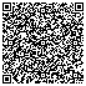 QR-код с контактной информацией организации ЭКОЛИРА ТОО