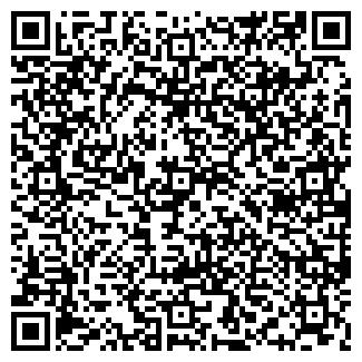 QR-код с контактной информацией организации ЯЗОН