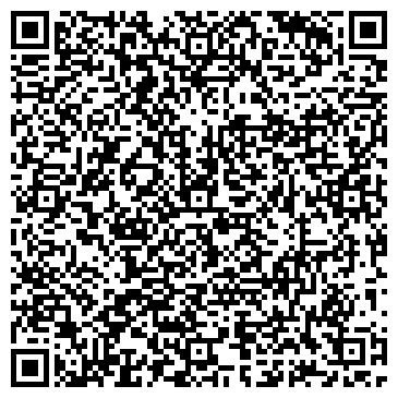 QR-код с контактной информацией организации КАДЕТСКАЯ ШКОЛА-ИНТЕРНАТ № 11