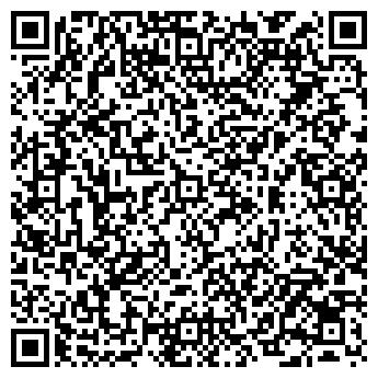 QR-код с контактной информацией организации ДЕЛ ПРИ ТОО