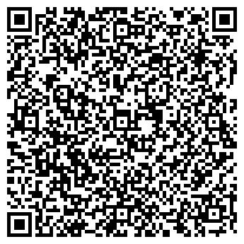 QR-код с контактной информацией организации ДЕТСКИЙ САД № 603