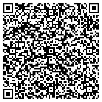 QR-код с контактной информацией организации СМИТ ЛТД ТОО
