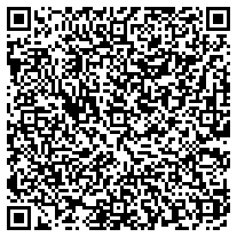 QR-код с контактной информацией организации ДЕТСКИЙ САД № 2079