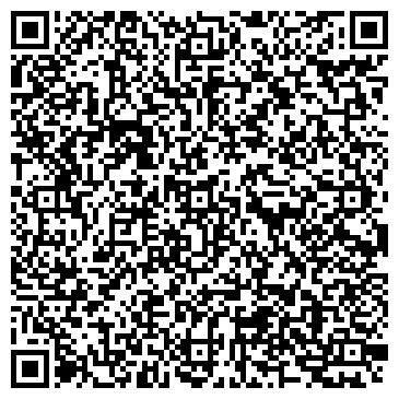 QR-код с контактной информацией организации ДЕТСКИЙ САД № 2410