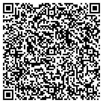 QR-код с контактной информацией организации ДЕТСКИЙ САД № 637