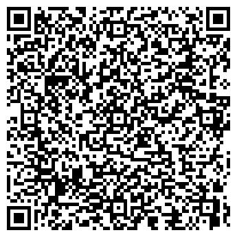 QR-код с контактной информацией организации ДЕТСКИЙ САД № 63