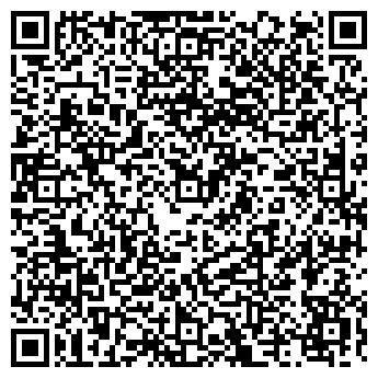 QR-код с контактной информацией организации ДЕТСКИЙ САД № 1167