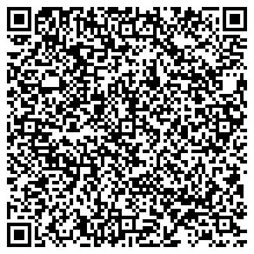 QR-код с контактной информацией организации ООО АЛЕФ ТРЕЙД