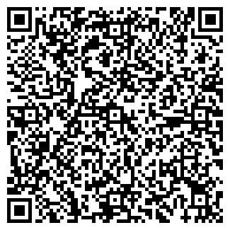 QR-код с контактной информацией организации АЛЕКС-ТРЕЙД