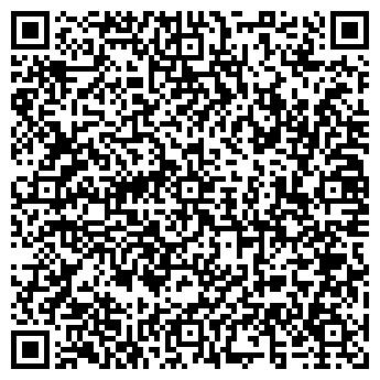 QR-код с контактной информацией организации ТОРГОВЫЙ ДИЗАЙН