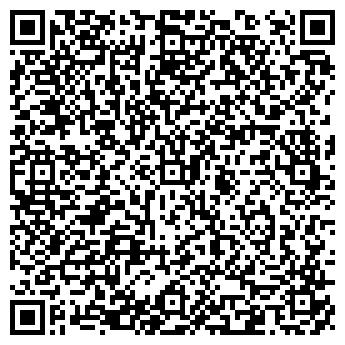 QR-код с контактной информацией организации АРСЕНАЛ МЬЮЗИК