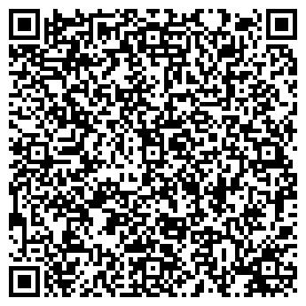QR-код с контактной информацией организации КРИСПИ ТД