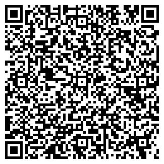 QR-код с контактной информацией организации ООО НАТУРПАК