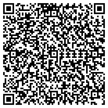QR-код с контактной информацией организации АГОРА XXI