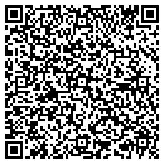 QR-код с контактной информацией организации АПАССИОНАТА
