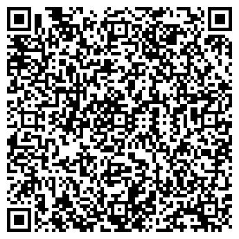 QR-код с контактной информацией организации ЮСАН ТОО