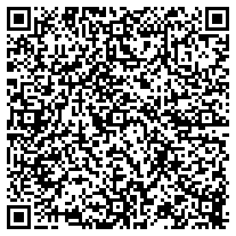 QR-код с контактной информацией организации АИР-ИНЖИНИРИНГ