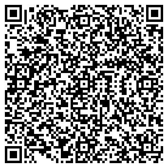 QR-код с контактной информацией организации ООО АЙСВЕНТЕК