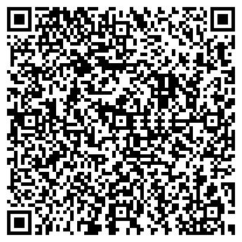 QR-код с контактной информацией организации АКВАДРАЙВ