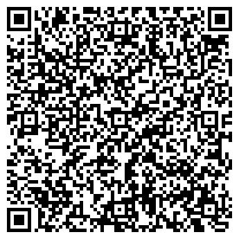 QR-код с контактной информацией организации АЛЕКС ТД