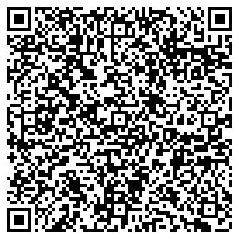 QR-код с контактной информацией организации ХРИСТИАНСКОЕ СЛОВО