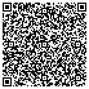 QR-код с контактной информацией организации МВ-СПЕЦКОМПЛЕКТСТРОЙ