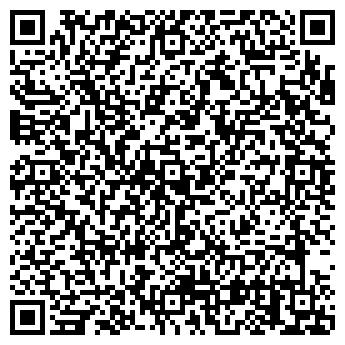 QR-код с контактной информацией организации РЕМОРА