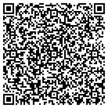 QR-код с контактной информацией организации СВ ИНЖСТРОЙСЕРВИС