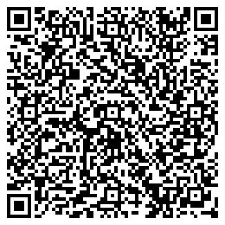 QR-код с контактной информацией организации ВАЛЕРИ-ТУР