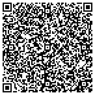 QR-код с контактной информацией организации МОСОБЛСТРОЙТРАНС