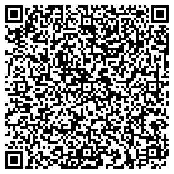 QR-код с контактной информацией организации ТРАНСИНТЕРЛОГИСТИК