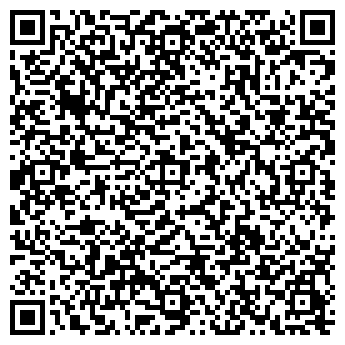 QR-код с контактной информацией организации ДЕ ЛЮКС ТРЭВЭЛ
