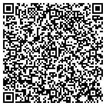 QR-код с контактной информацией организации ЯРОСЛАВ Ч ТОО