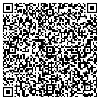 QR-код с контактной информацией организации ЮНИК УК ТОО