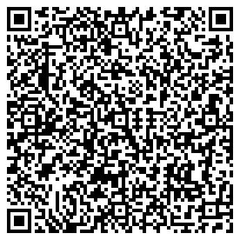 QR-код с контактной информацией организации ШКОЛА № 1029
