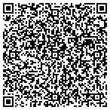 QR-код с контактной информацией организации ВОСТОКНЕФТЕСНАБ ТОО