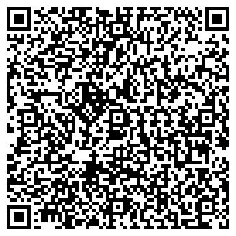QR-код с контактной информацией организации ШКОЛА № 231