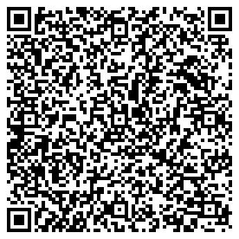 QR-код с контактной информацией организации ШКОЛА № 1211