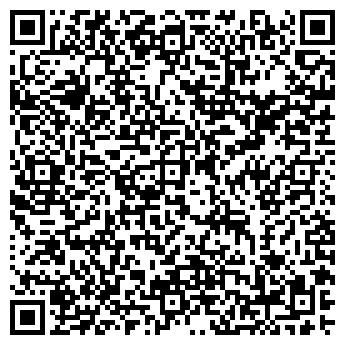 QR-код с контактной информацией организации ШКОЛА № 1120