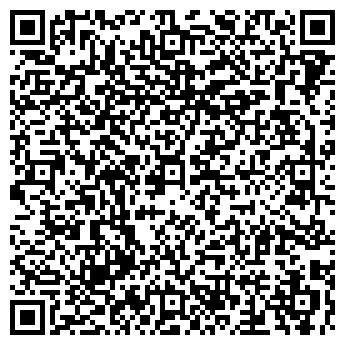 QR-код с контактной информацией организации ДЕТСКИЙ САД № 2444