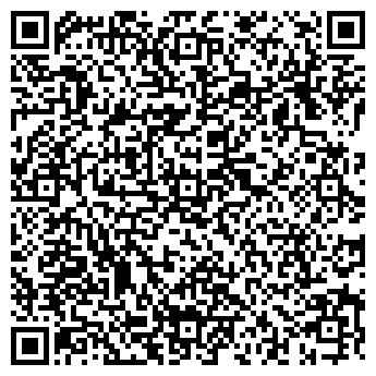 QR-код с контактной информацией организации ДЕТСКИЙ САД № 735