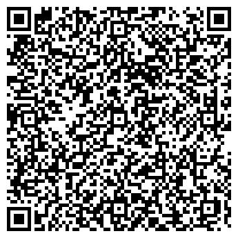 QR-код с контактной информацией организации ДЕТСКИЙ САД № 1230